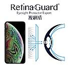 RetinaGuard 視網盾 iPhone Xs Max 防藍光保護膜 (透明款)