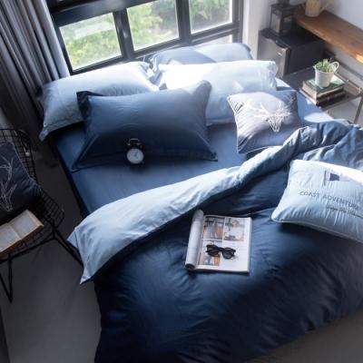 OLIVIA TWINS 深藍X淺藍 加大雙人床包兩用被套四件組 MOC莫代爾棉 台灣製