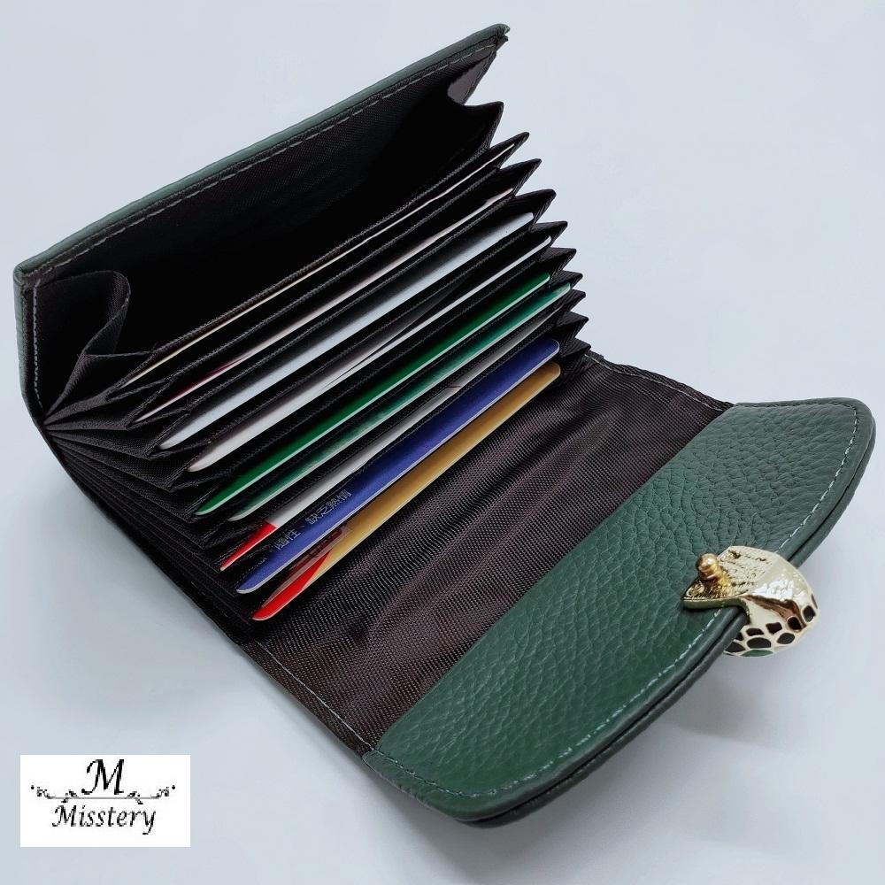 【Misstery】卡片夾牛皮壓紋卡片/名片夾-綠(牛皮零錢包系列)