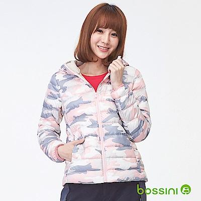 bossini女裝-輕便羽絨外套01深褐