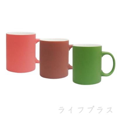 色釉馬克杯-320ml-4入