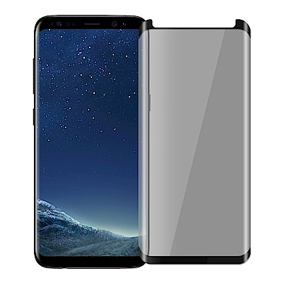 SSTAR SAMSUNG Galaxy S8+/S9+ 高透防窺縮小版3D曲面鋼化保護貼