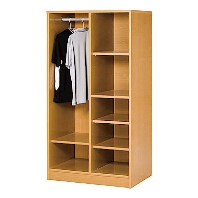 文創集 艾倫環保3尺塑鋼開放式衣櫃/收納櫃-91x61.5x180cm-免組