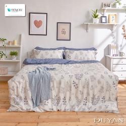 DUYAN竹漾-100%頂級萊塞爾天絲-雙人四件式舖棉兩用被床包組-落花淺憶