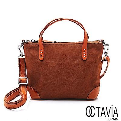 OCTAVIA 8 真皮 - 尼采牛津布系列 把自己放小隨身防盜斜揹小包 - 核桃棕