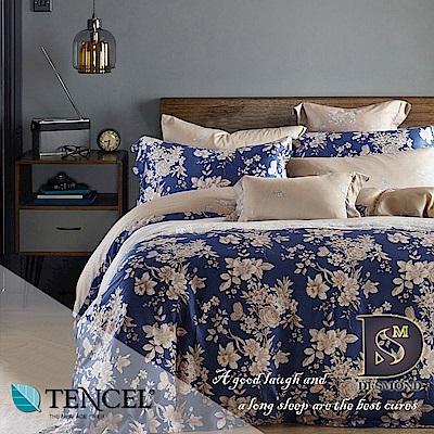 岱思夢 加大 100%天絲兩用被床包組 藍之夢-藍