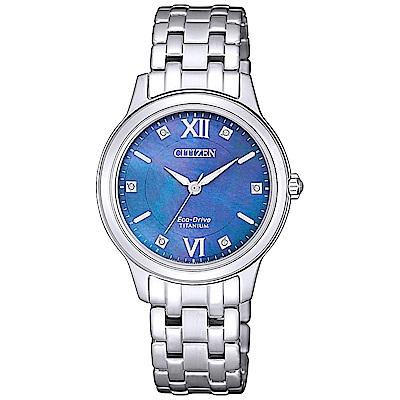 CITIZEN 光動能晶鑽鈦金時尚手錶 EM0720-85N-珍珠貝X銀/30mm