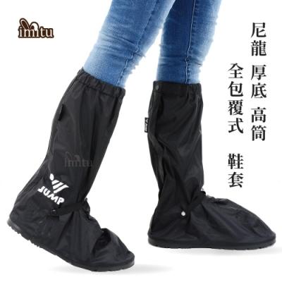 JUMP 將門 厚底 全包覆式 防水雨鞋套(L005D)