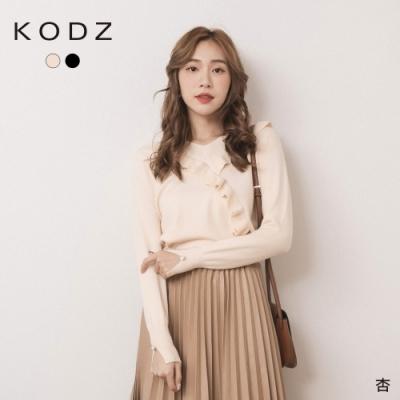 東京著衣-KODZ 休閒甜心V領荷葉領邊針織上衣(共二色)