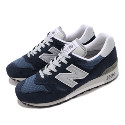 New Balance 休閒鞋 M1300AO D 運動 男女鞋 紐巴倫 經典款 麂皮 情侶穿搭 美國製 藍 灰 M1300AOD