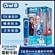 德國百靈Oral-B-充電式兒童電動牙刷D100-KIDS(冰雪奇緣) product thumbnail 1