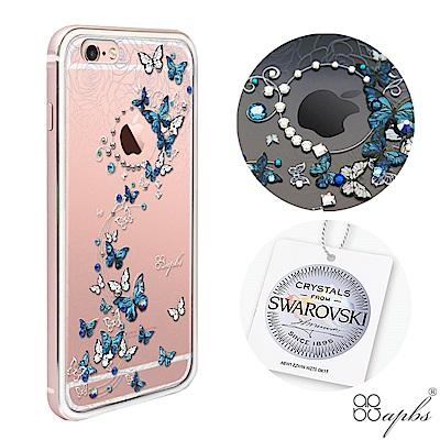 apbs iPhone6s/6 Plus 施華彩鑽鋁合金屬框手機殼-玫瑰金藍色圓舞曲