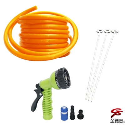 金德恩 台灣製造 2入25呎4.7分通用型水管+七段可調式高壓水槍+3支毛髮鋸齒清潔棒