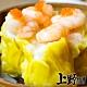 【上野物產】私房港式飲茶 黃金鮮蝦仁燒賣(300g/約15粒/包) x5 product thumbnail 2