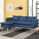 Boden-米恩藍色L型布沙發椅(三人座+腳椅)