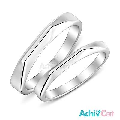 AchiCat 925純銀情侶對戒尾戒 一世情緣 單個價格