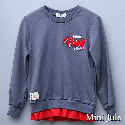 Mini Jule 大童 上衣 立體英文字母縮口假兩件長袖T恤(灰)