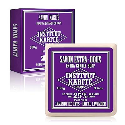 Institut Karite Paris 巴黎乳油木薰衣草皂100g