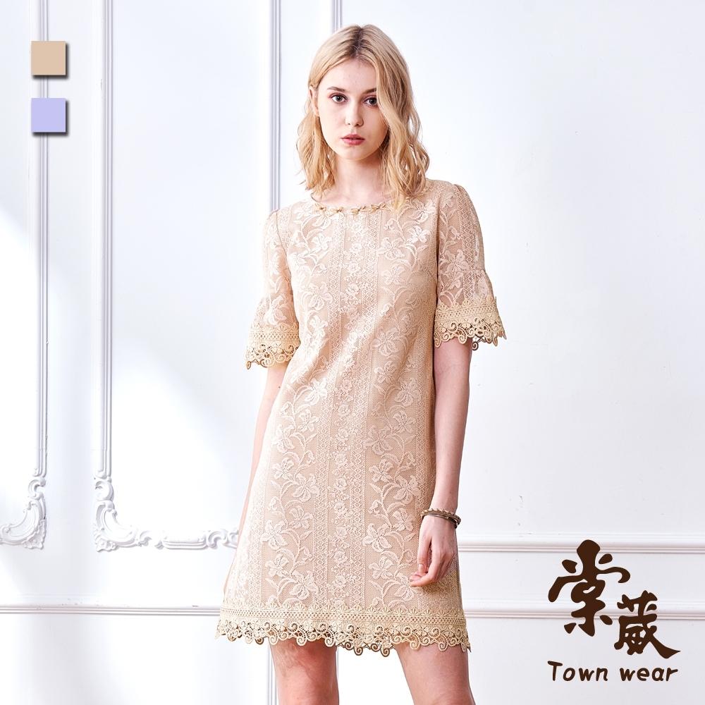 【TOWNWEAR棠葳】高雅蕾絲蝴蝶結修身洋裝 2色