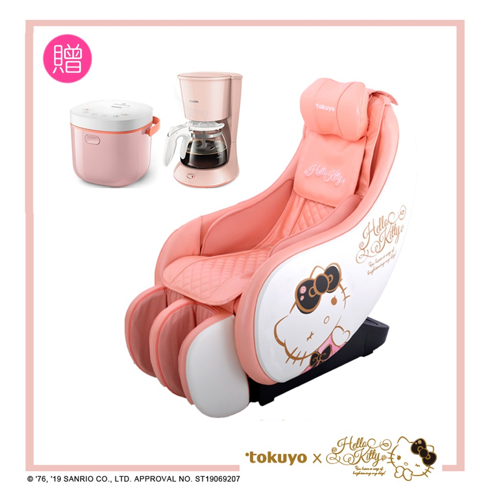 【預購】Hello Kitty X tokuyo Mini 玩美椅PLUS按摩椅 TC-292H