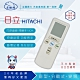 Dr.AV聖岡科技 北極熊系列遙控器 AI-2H 適用:HITACHI日立 product thumbnail 1