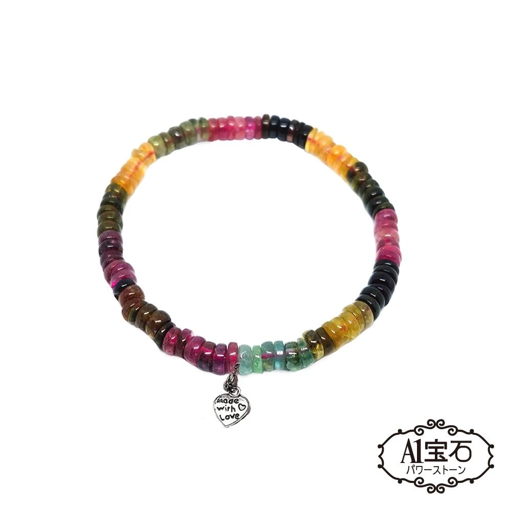 A1寶石 時尚彩色碧璽手鍊手環手排-桃花貴人運旺正向能量