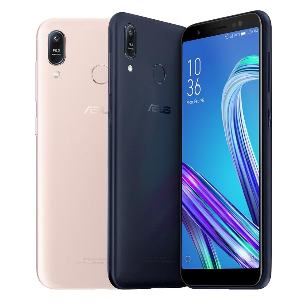 【拆封新品】ASUS ZenFone Max M1 ZB555KL (3G/32G) 智慧型手機