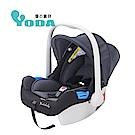 YoDa 嬰兒提籃式安全座椅-沉穩黑