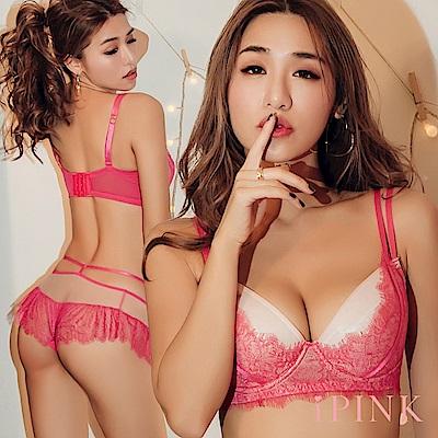 i PINK 大罩杯內衣 爵美女伶 獨家性感睫毛蕾絲薄杯70B-100G(桃)