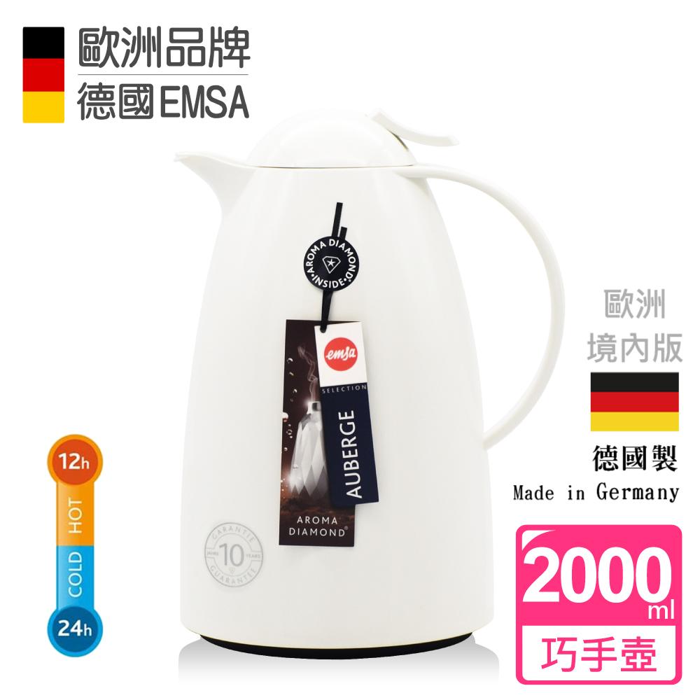 德國EMSA 頂級真空保溫壺 巧手壺系列AUBERGE (保固10年) 2.0L 經典白