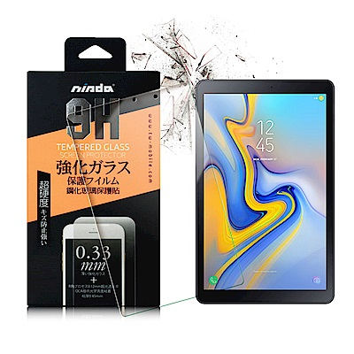 NISDA SAMSUNG Galaxy Tab A 10.5吋 2018 鋼化玻璃螢幕貼