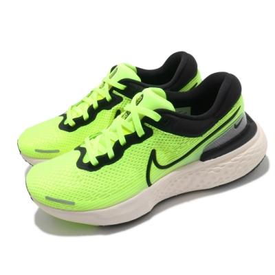 Nike 慢跑鞋 Invincible Run 運動 男鞋 ZoomX 氣墊 舒適 避震 路跑 健身 黃 白 CT2228700