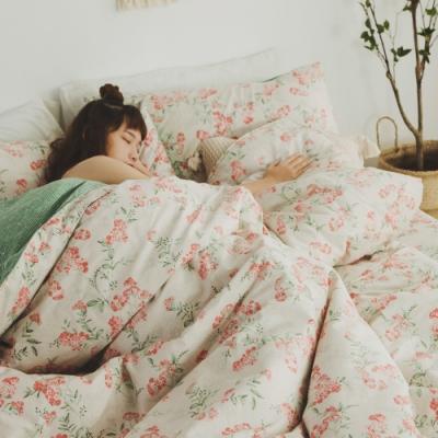 絲薇諾 MIT精梳純棉 安娜西 雙人5尺-薄被套床包四件組