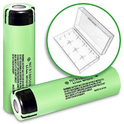 【日本松下原裝正品】18650充電式鋰單電池 3350mAh 2入+收納防潮盒