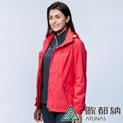 【ATUNAS 歐都納】女GORE-TEX+羽絨內衫二件式外套A1GT1905W桃紫