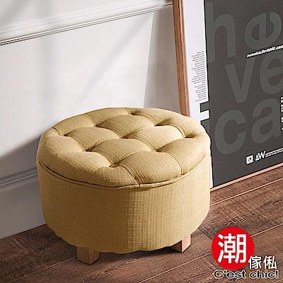 Cest Chic-花見宴圓椅凳-綠色