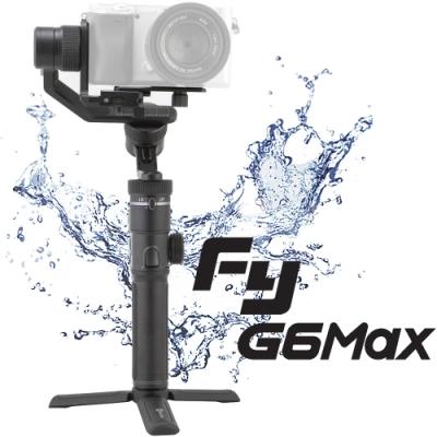 FEIYU 飛宇 G6 MAX 相機三軸穩定器 (公司貨) 適用手機 GoPRO 防潑水