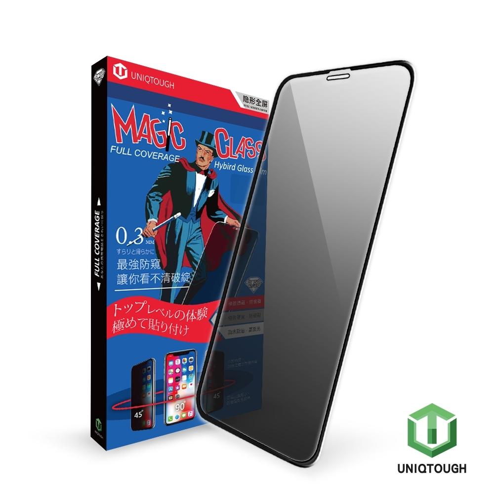 UNIQTOUGH iPhone 11 Pro/X/Xs 魔幻超強防窺9H滿版鋼化玻璃