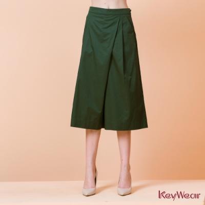 KeyWear奇威名品    俐落大褶寬管褲-墨綠色