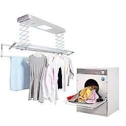台熱牌萬里晴烘衣曬衣組 乾衣機TCD-7.0RJ+曬衣機TCM-210MS 基本安裝