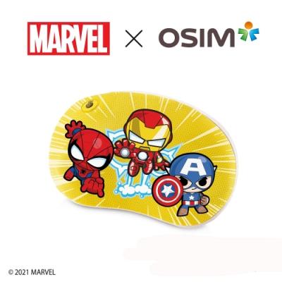 OSIM  暖摩枕漫威限定款 OS-102 (按摩枕/肩頸按摩/溫熱)