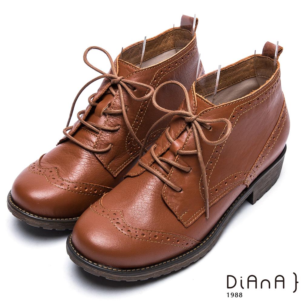 DIANA牛津雕花綁帶真皮短靴-復古英倫-棕
