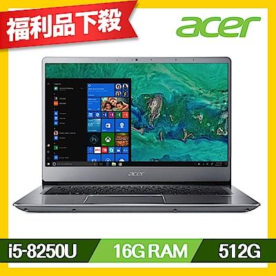 Acer SF514-53T-53YJ 14吋輕薄筆電i5-8265U/512G/16G銀/福利品