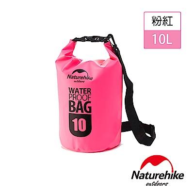 Naturehike 500D戶外超輕量防水袋 收納袋 漂流袋10L 粉紅-急