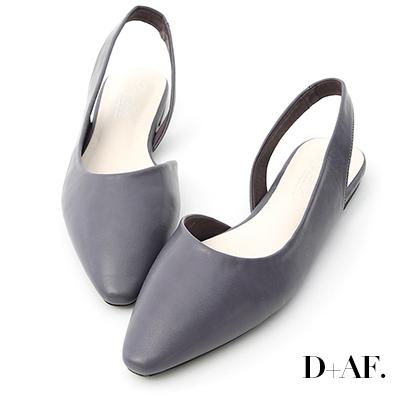 D+AF 春日首選.素面微尖頭後空平底鞋*紫