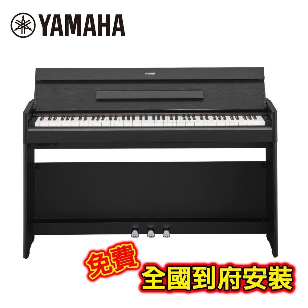 [無卡分期-12期] YAMAHA YDP-S54 BK 88鍵數位電鋼琴 經典黑木紋款