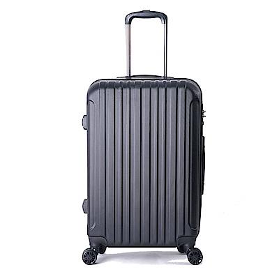 DF travel - 記憶世界風采簡約氣質24吋行李箱-共6色
