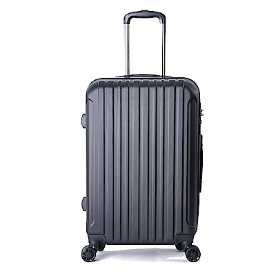 DF travel - 記憶世界風采簡約氣質28吋行李箱-共6色