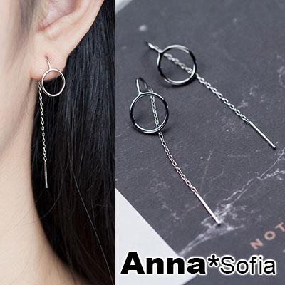 AnnaSofia 空圈線勾長耳線 925銀針耳針耳環(銀系)