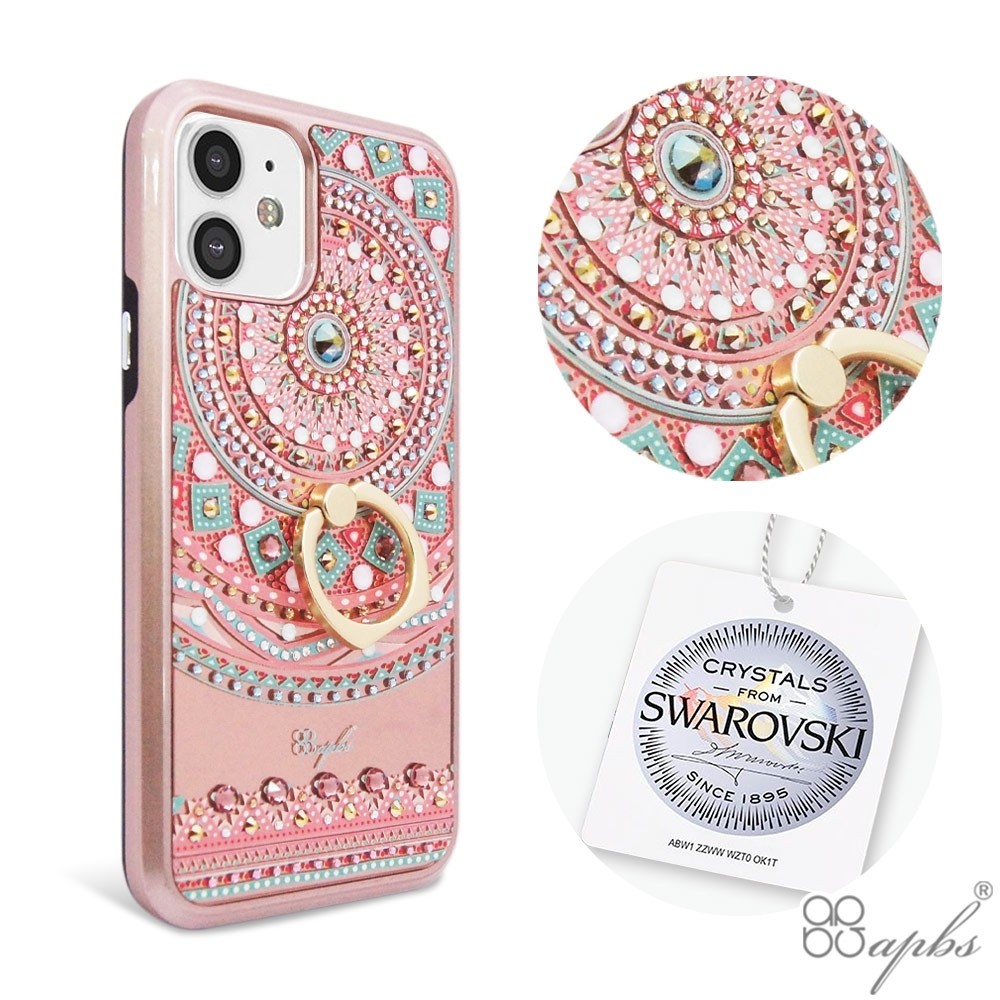 apbs iPhone 12 / 12 Pro 6.1吋施華彩鑽全包鏡面指環雙料手機殼-滿版圖騰